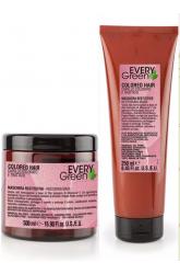 EveryGreen Colored Hair Maschera Restitutiva
